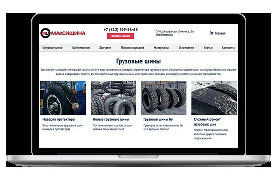 Компания, оказывающая услуги по наварке грузовых шин