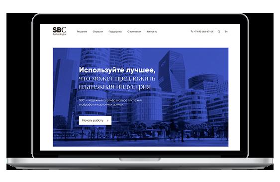 Продвижение сайта системы платежей и обработки карточных данных «SBC Technologies»