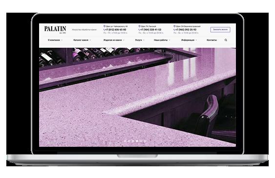 Продвижение сайта производителя натурального камня «Palatin»