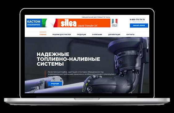 Кейс по продвижению сайта Custom-silea.ru