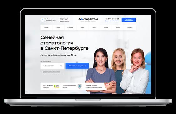 Кейс по продвижению сайта D-stom.ru