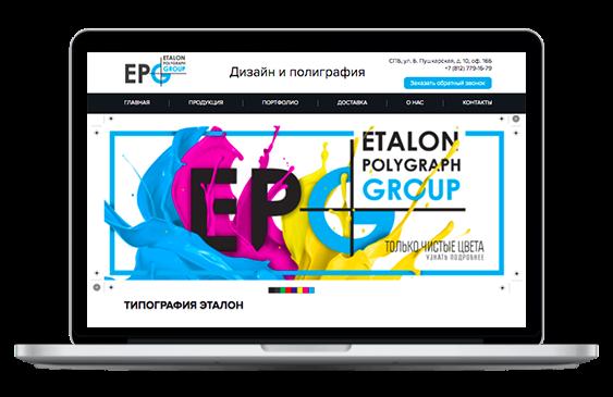 Кейс по продвижению сайта Etalonpg.ru