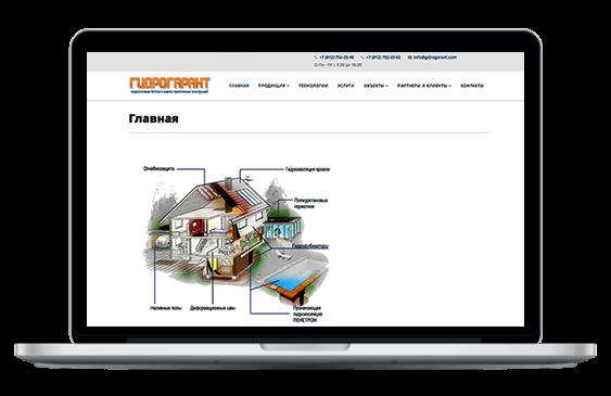 Продвижение сайта поставщика гидроизоляционных материалов «ГидроГарант»