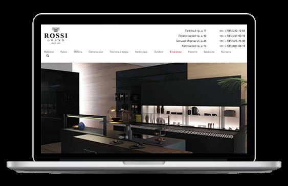 Продвижение сайта официального дилера ведущих европейских и американских фабрик мебели премиум-класса «ROSSI Grand»