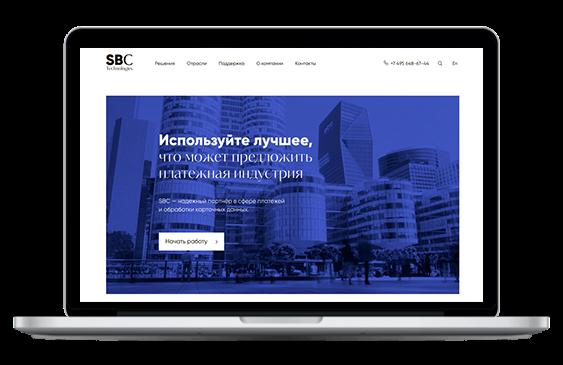 Кейс по продвижению сайта Sbctech.ru