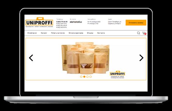 Создание и продвижение сайта ведущего производителя пленок и упаковки «ЮниПроффи»